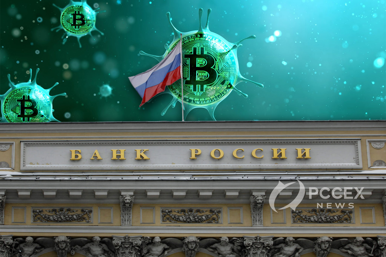 Russia Delays Bitcoin Bill Citing Coronavirus