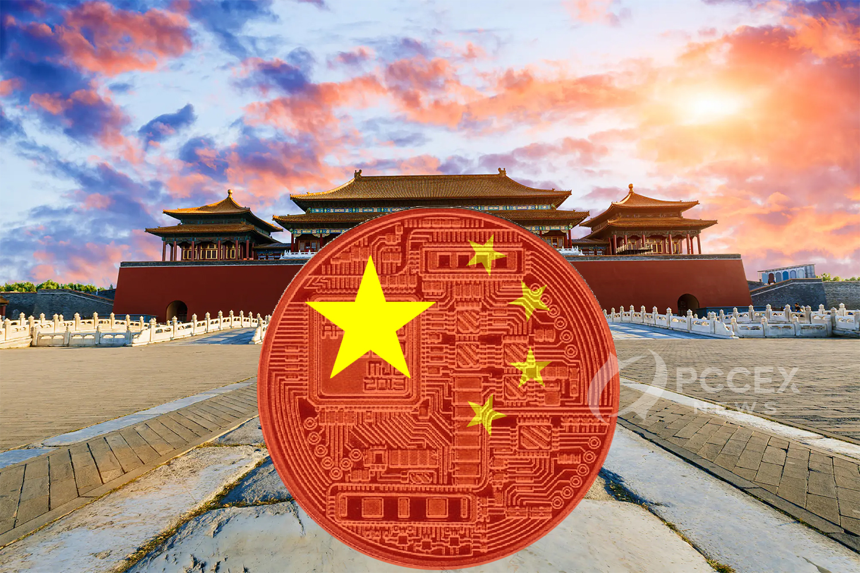 China Confirms Testing Of CBDC App